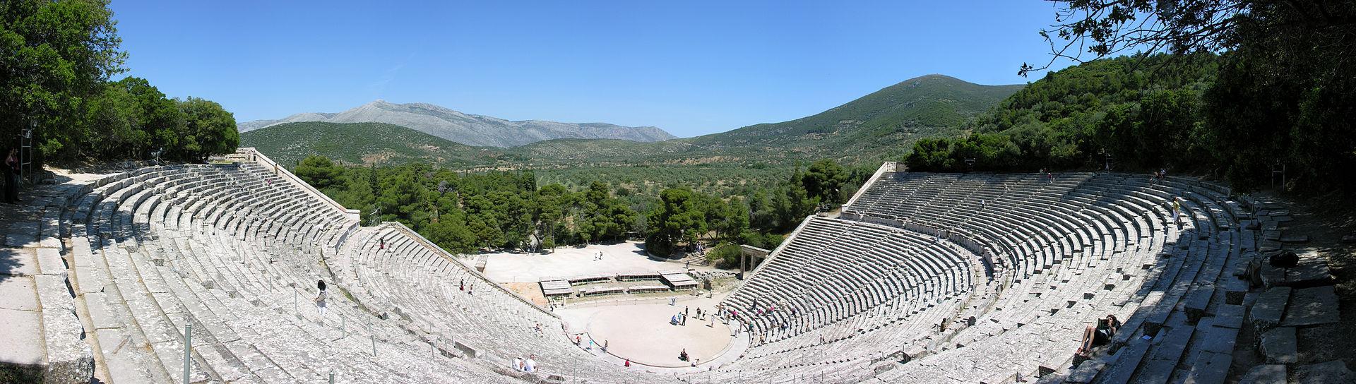 یوناني تیاترونه، اخلاقي ښوونځي