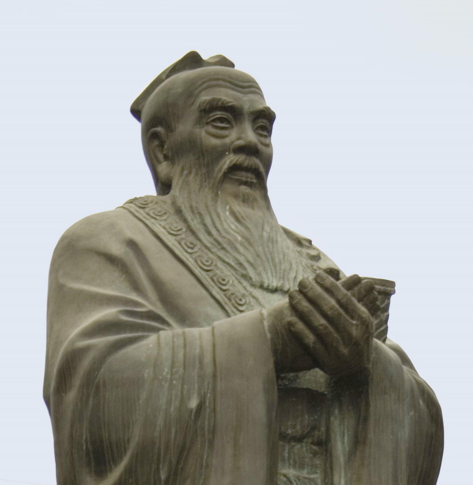 د کنفوسیوس ژوند