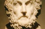 هومر د يوناني ادبياتو اتل او بنسټگر