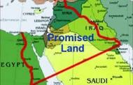 د اسرائیلو برخلیک