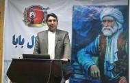 په افغانستان کې د ټولنیز اقتصاد ستونزه
