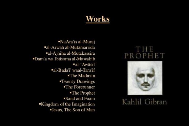پیغمر (جبران خلیل) The Prophet - Kahlil Gibran