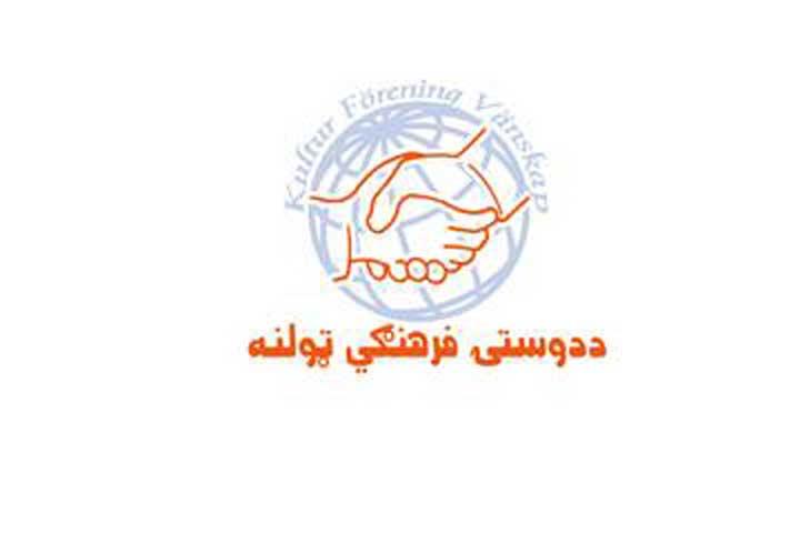 دموردورځی په مناسبت ددوستی فرهنگی ټولنې دمبارکی پیغام