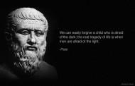 شعر د افلاطون له انده