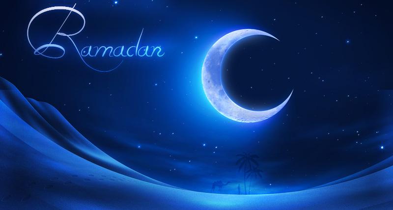 د رمضان فرضیت – د ریان دروازه