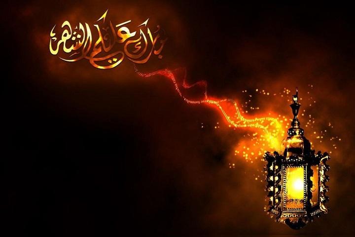 د رمضان د هرکلي څرنګوالی – د ریان دروازه