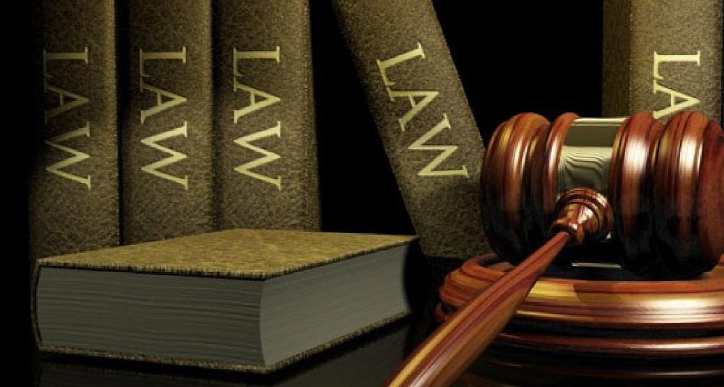 حقوق - Law