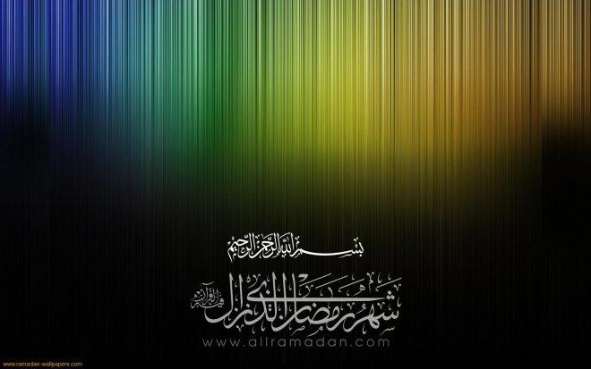 رمضان د دعا او صدقاتو میاشت – د ریان دروازه