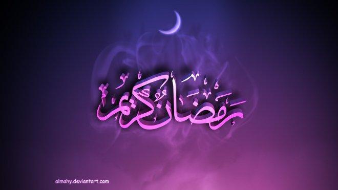 رمضان د توبې میاشت – د ریان دروازه