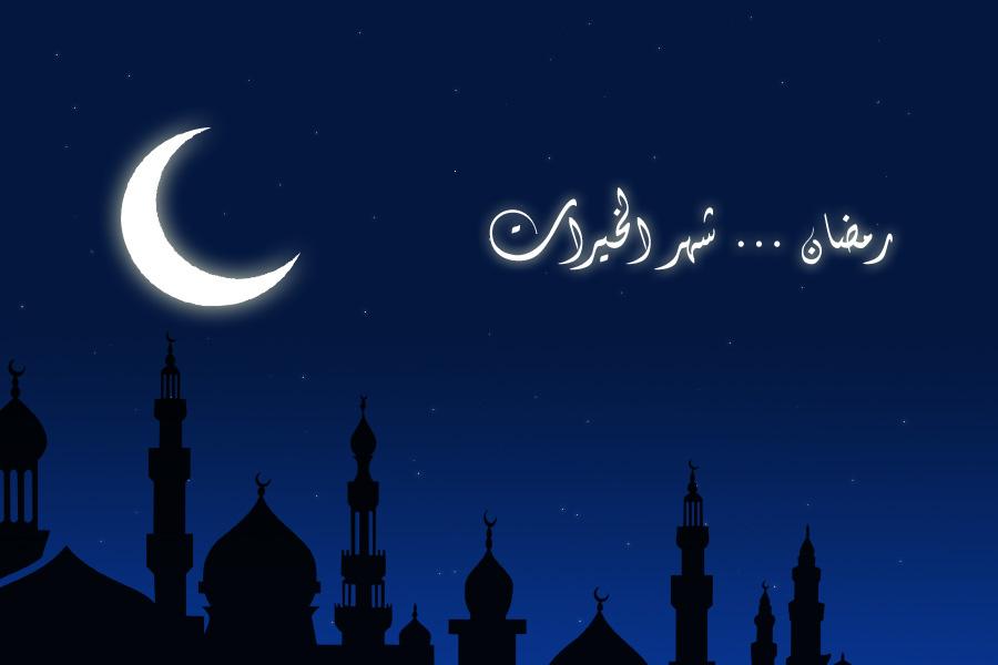 نبوي پېښې په رمضان کې – د ریان دروازه