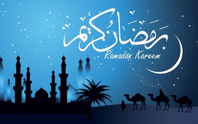د رمضان صفتونه – د ریان دروازه