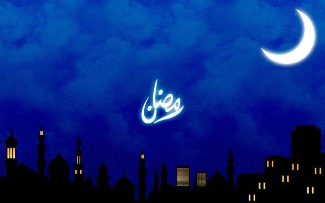 د رمضان آسانتیاوې – د ریان دروازه