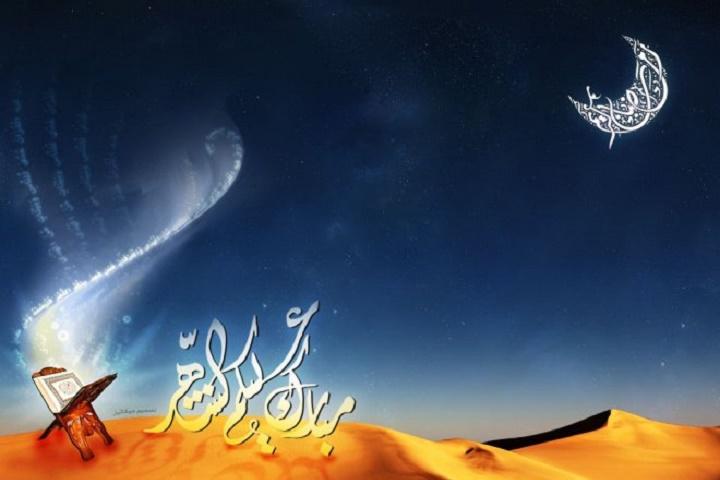 رمضان، قرآن کریم او تراوېح– د ریان دروازه
