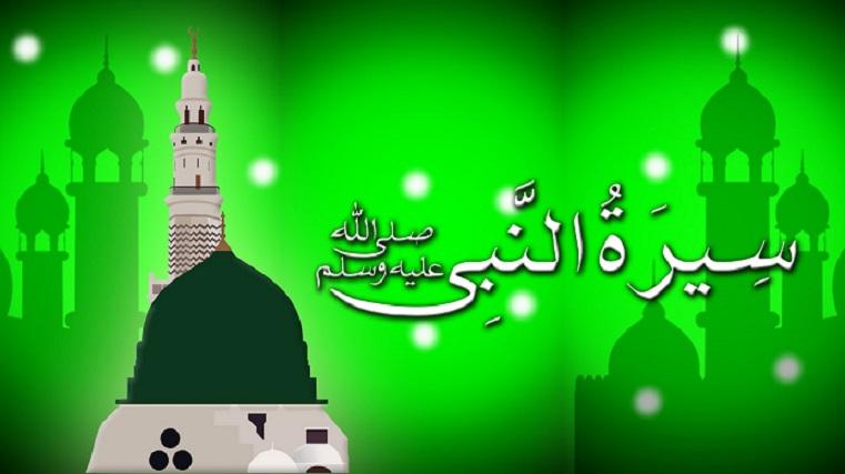 محمد_ﷺ_او ملګري يي (يتيم) ـ برخه: ۲۰