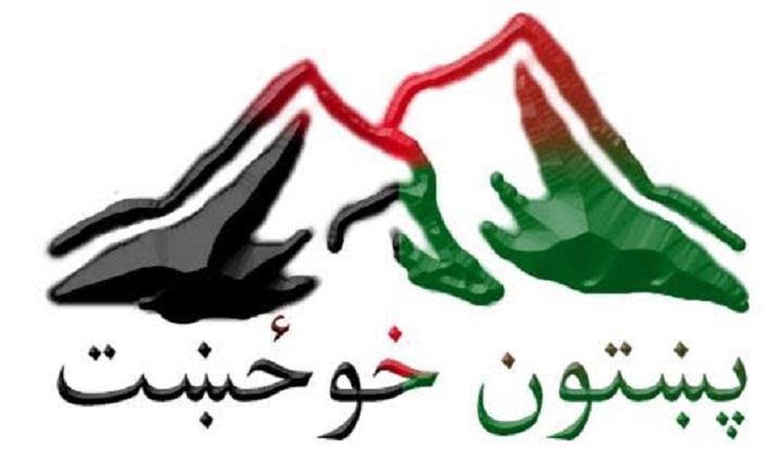 د مرحوم راج ولیشاه خټک فاتحه د کابل په عیدګاه مسجد کې اخیستل کېږي
