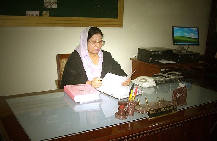 سلما شاهین