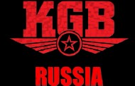 د KGB لنډه پېژندنه