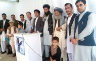 کابل ادبي بنډار ۷۶يمه غونډه وکړه
