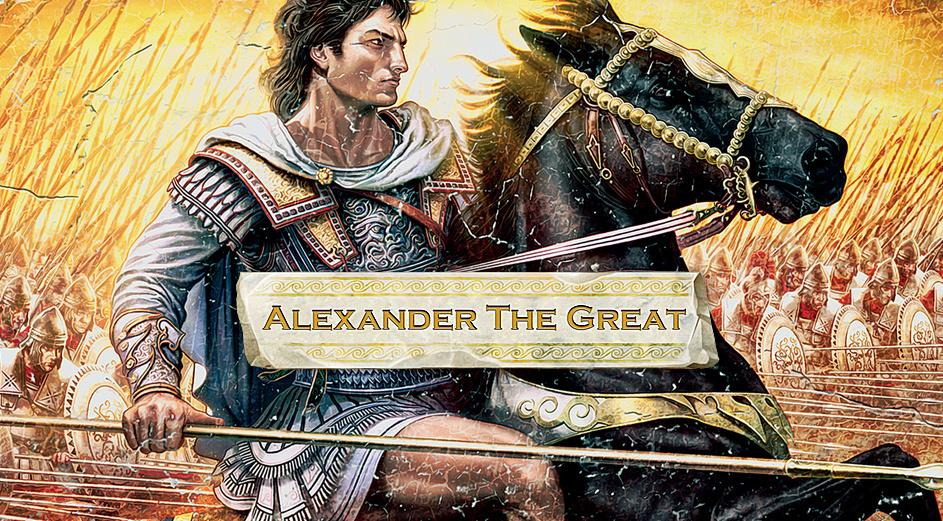 د یوناني پاچا الکساندر وصیت